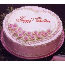 1 KG Special Valentine's Cake- Shumi's