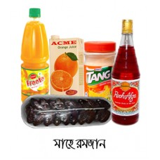 Iftar Juice Packages