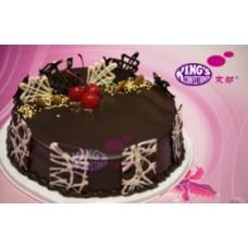Chocolate Coating Cake (1Kg)- King's Confectionery Bangladesh