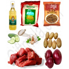 Special Grocery Package From Bangladesh
