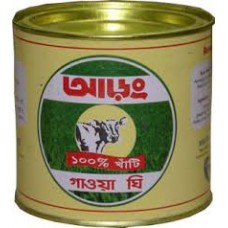 Pure Arong Ghee 200g