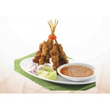 Secret Recipe Chicken Satay