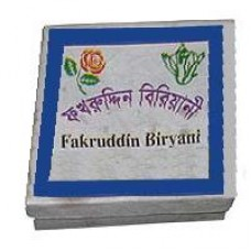 Fakruddin Biryani with Zali Kabab