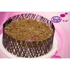 Chocolate Crunch Cake (1Kg)- King's Confectionery Bangladesh