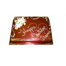 Exclusive Birthday Special Cake(1Kg) From CFC Bangladesh