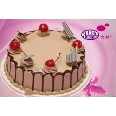 Sugar Free Cake 1kg