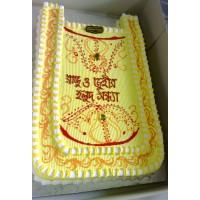 Yummy Yummy Custom-Made Gaye Holud Cake (2kg)